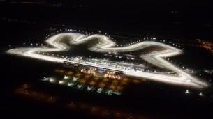 Катар, Лосайл
