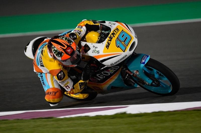 Габриэль Родриго MotoGP {$YEAR}