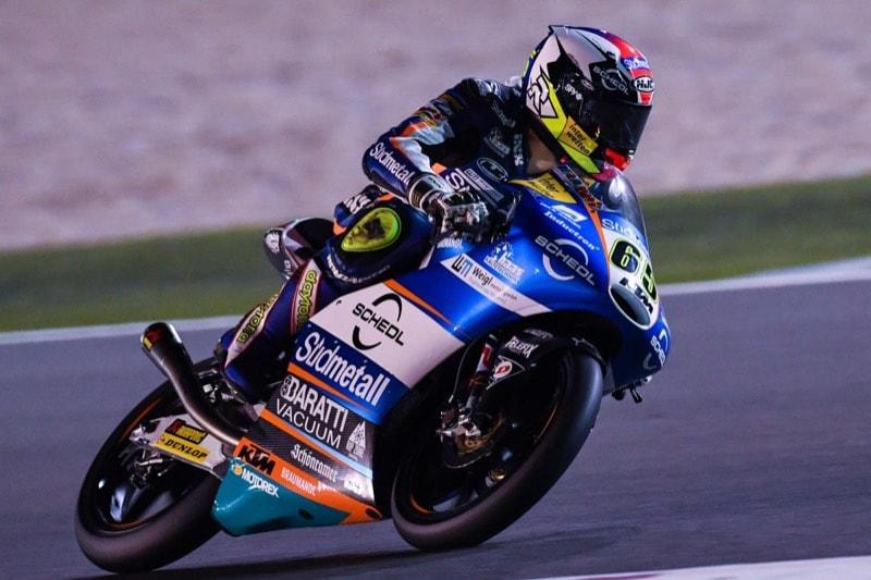 Филипп Отл MotoGP {$YEAR}