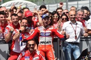 Довициозо, победа | MotoGP Гран-При Италии 2017 |   00399