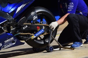 Michelin, резина, Yamaha   MotoGP Гран-При Каталонии 2017    00385