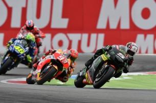 | MotoGP Гран-При Нидерландов 2017 |  00367