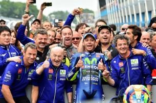 | MotoGP Гран-При Нидерландов 2017 |  00423