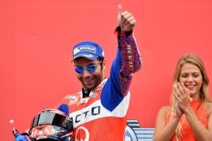 | MotoGP Гран-При Нидерландов 2017 |  00428