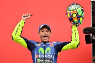 | MotoGP Гран-При Нидерландов 2017 |  00429