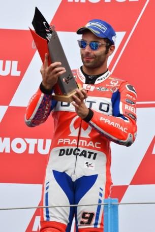 | MotoGP Гран-При Нидерландов 2017 |  00433