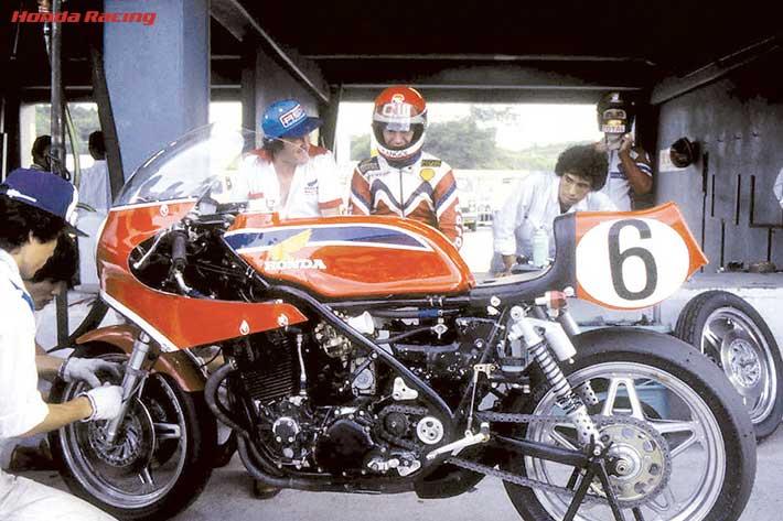 Honda CB900F (Suzuka 8-Hours 1979)