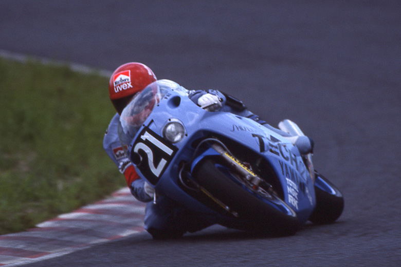 Yamaha YZF750 (Suzuka 8-Hours 1987)