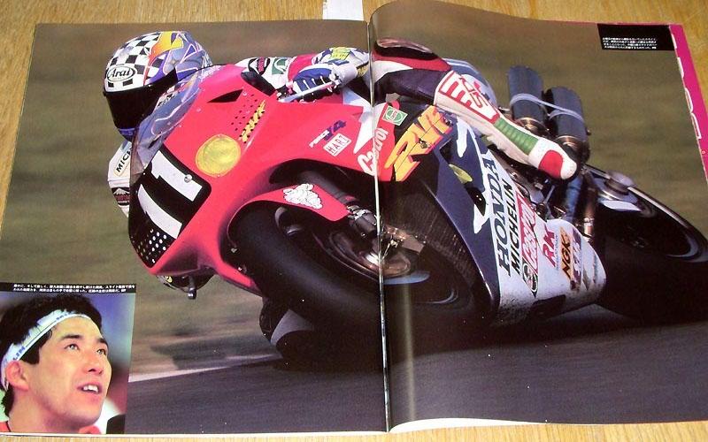Honda RVF750 (Suzuka 8-Hours 1995)