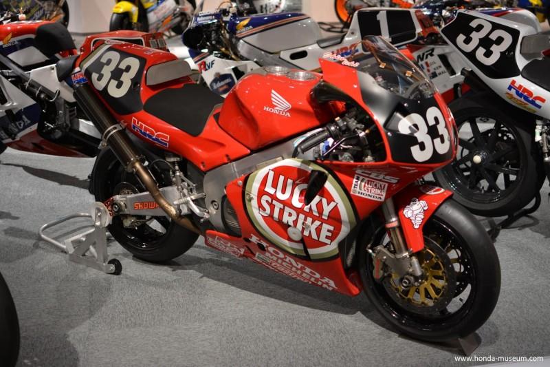 Honda RVF750 (Suzuka 8-Hours 1998)