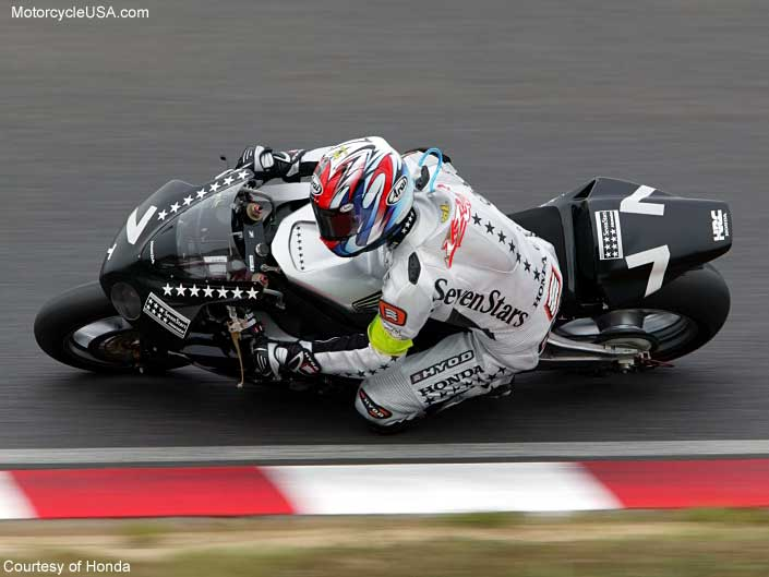 Honda CBR1000RR (Suzuka 8-Hours 2004)