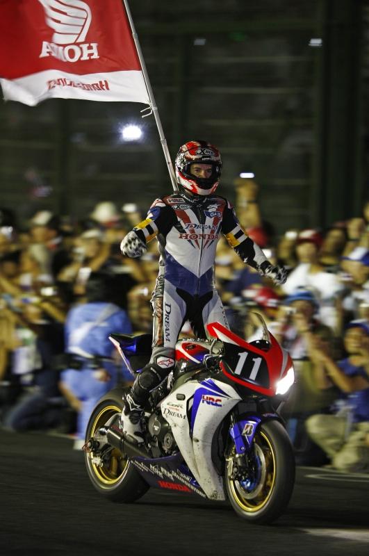 Honda CBR1000RR (Suzuka 8-Hours 2008)