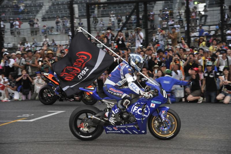 Honda CBR1000RR (Suzuka 8-Hours 2011)