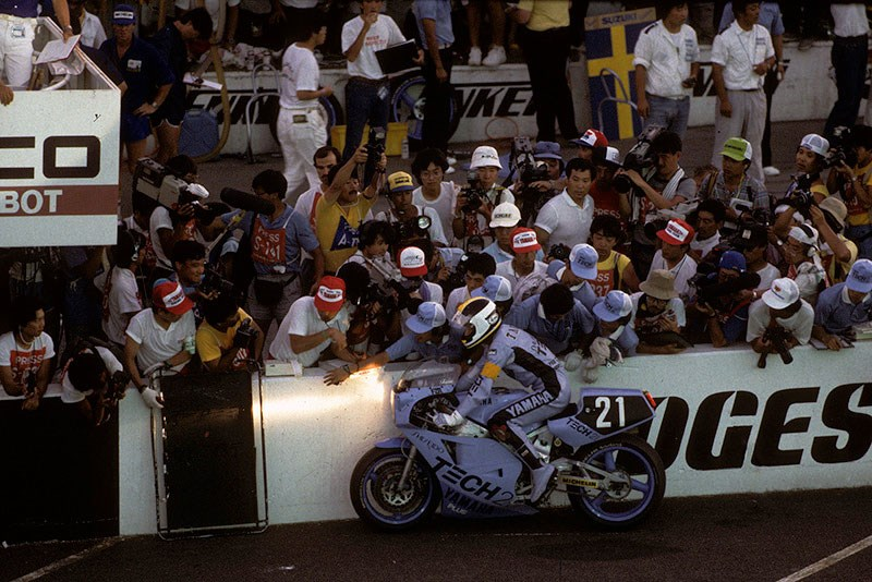 Suzuka 8-Hours 1985