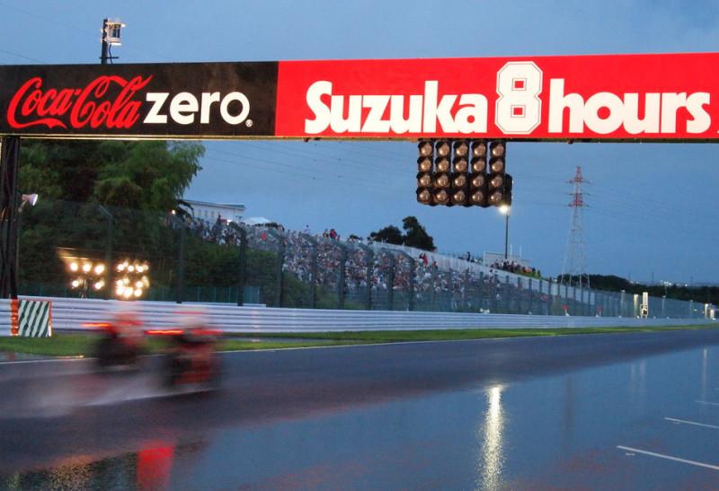 Suzuka 8-Hours 2009