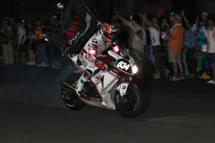 Suzuka 8-Hours 2010