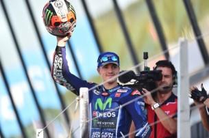 Виньялес   MotoGP Гран-При Великобритании 2017    00442