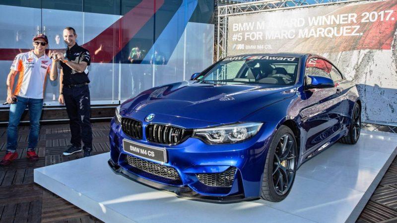 BMW M4 CS для лучшего квалифаера MotoGP 2017