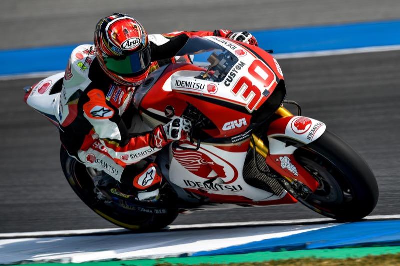 Такааки Накагами MotoGP {$YEAR}