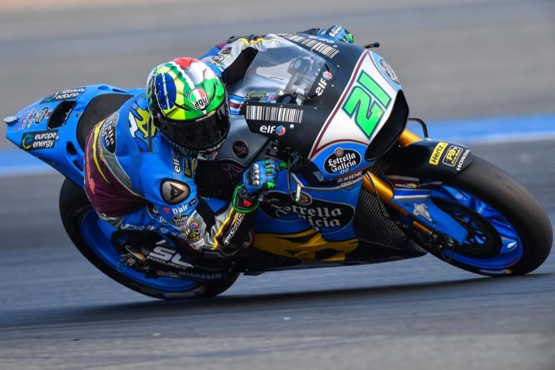 Франко Морбиделли MotoGP {$YEAR}