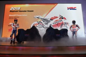 Презентация Repsol Honda 2018