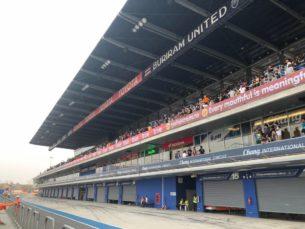 Зрители смотрят тесты MotoGP 2018 в Таиланде