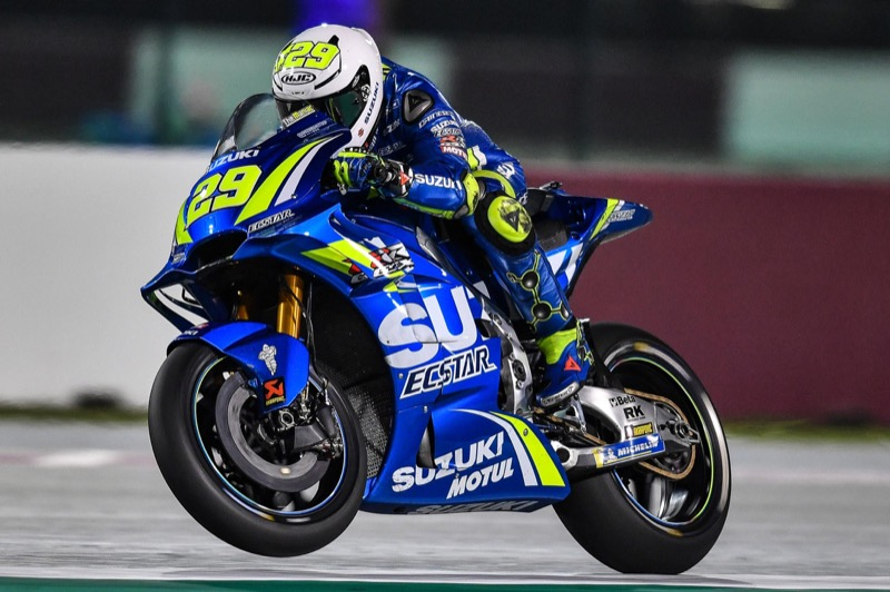 Андреа Ианноне MotoGP {$YEAR}
