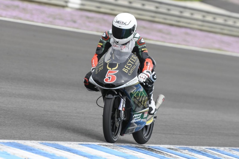 Жауме Масия MotoGP {$YEAR}