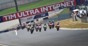 Встречаем Гран-При Италии в Муджелло