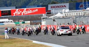 Moto2 Гран-При Японии 2013