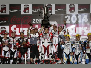 Победители Suzuka 8-Hours 2014