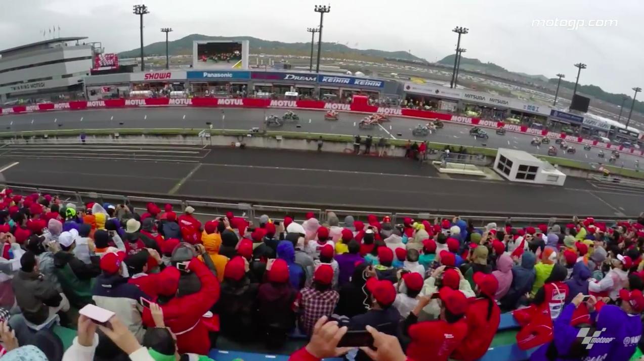#JapaneseGP 2015: Вне трека (видео)