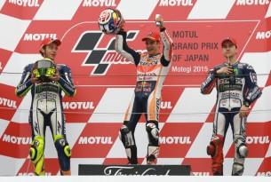Подиум MotoGP Гран-При Японии 2015