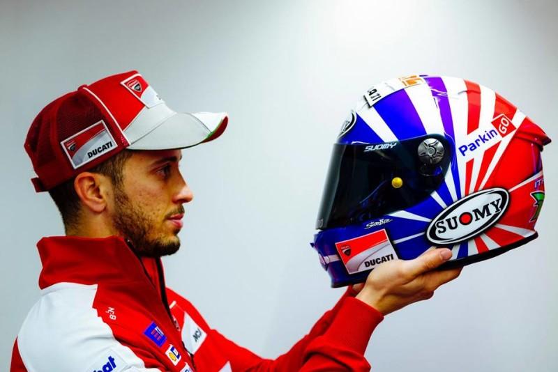 Шлем Довициозо для Гран-При Италии 2016