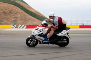 Реддинг, скутер, MotoGP