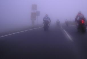 Туман на Isle of Man TT 2017