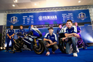 Лоренсо и Спис на презентации Yamaha Factory Racing 2011