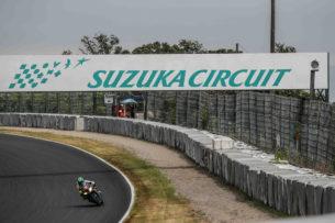 Suzuka 8-Hours 2018