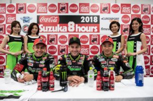 Kawasaki Team Green на поуле Suzuka 8-Hours 2018