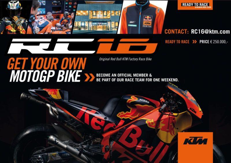 КТМ продает два байка MotoGP