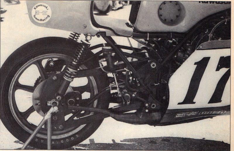 Параллелограммный маятник Kawasaki (1975)