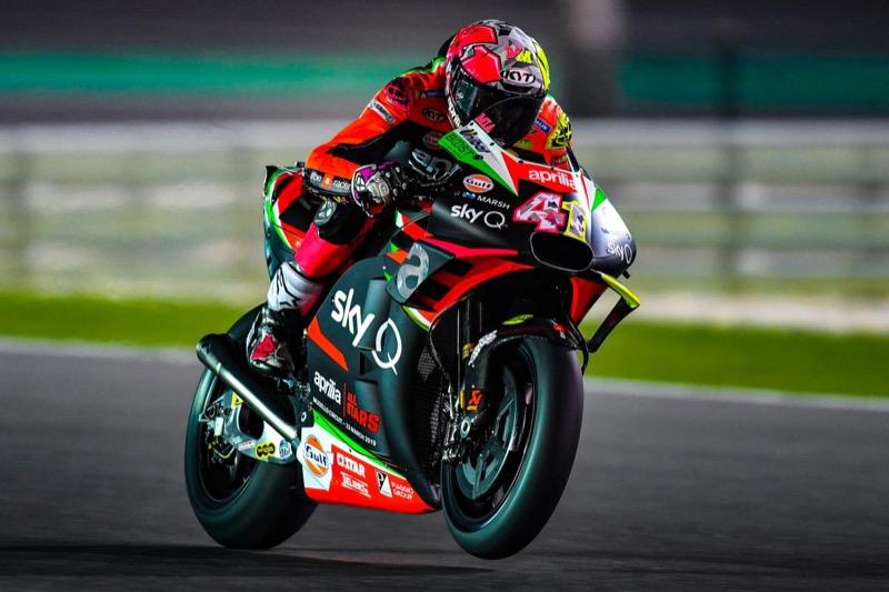 Алейш Эспаргаро MotoGP {$YEAR}