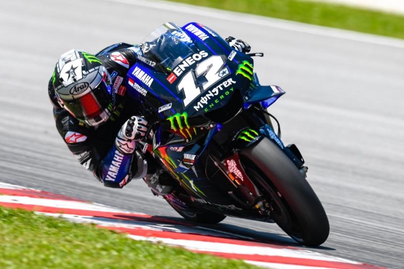 Маверик Виньялес MotoGP {$YEAR}