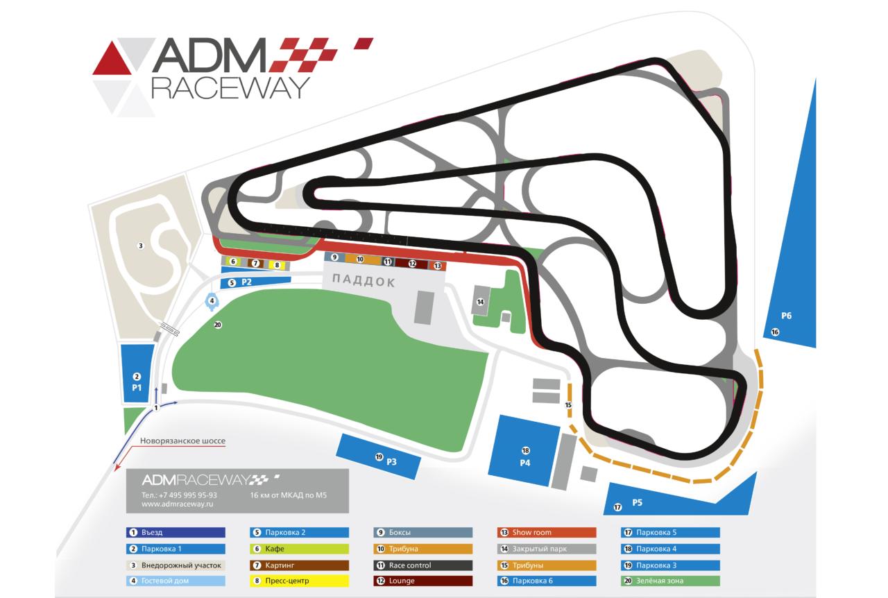 Схема трассы ADM Raceway